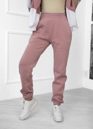 Джоггеры женские джогеры штаны на резинке манжеты брюки спортивные