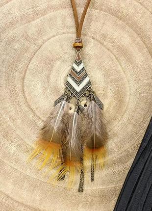 Кулон в стиле бохо, с натуральными перьями в стиле индейцев америки