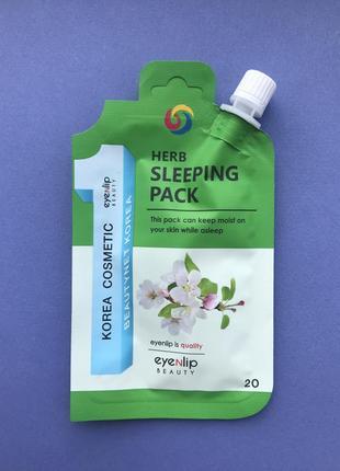 Ночная маска с экстрактами трав eyenlip herb sleeping pack, 20г