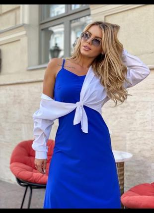 Платье + блуза