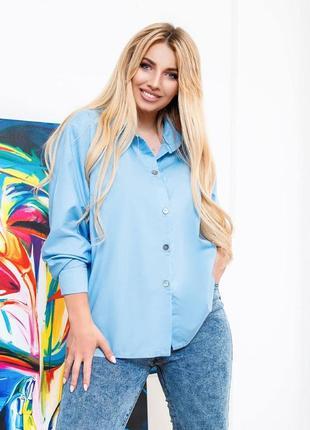 Голубая хлопковая женская рубашка на пуговицах 🌺 ❗  5 расцветок