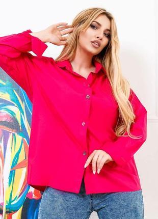 Хлопковая женская рубашка на пуговицах 🌺💎🌺 ❗ 5 расцветок