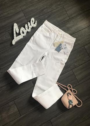Белые джинсы высокая посадка