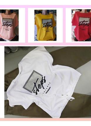 Женская футболка полубатальная