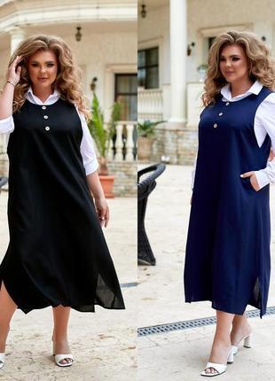 Двойка: сарафан+ рубашка цвет: синий, хаки, чёрный, бежевый,размеры: 52-54,56-58,60-62,64-66