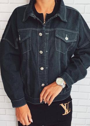 Джинсовая куртка оверсайз курточка котоновая весна осень джинс
