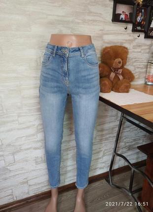 Фирменные, стрейчевые джинсы!!!