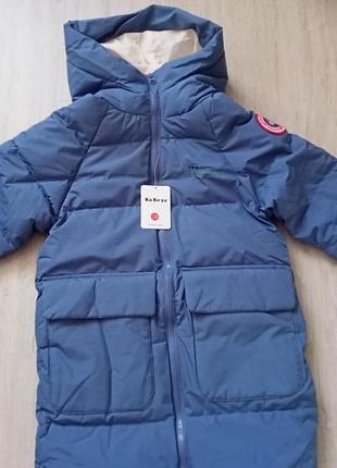 Осенняя куртка на девочку, куртка на осінь для дівчинки, рр.98-156