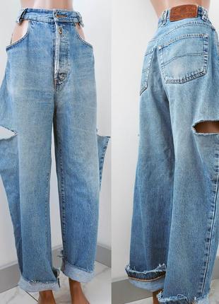 Тренд !рваные джинсы, мом бойфренд, открытые карманы