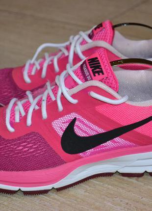 Nike pegasus 30 кроссовки беговоые фитнес. 38р.