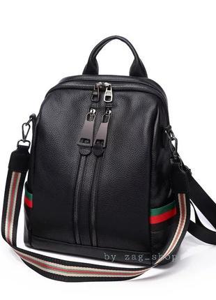 Hit💣крутой женский кожаный рюкзак сумка на плечо жіночий рюкзак чорний натуральна шкіра