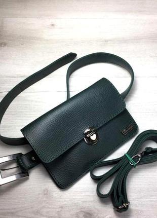 Модная стильная женская сумка на пояс клатч aliri-604-08 темно зеленого цвета