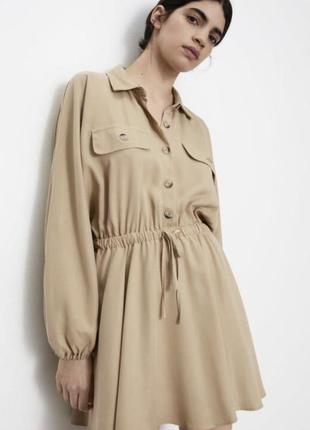 Женское бежевые платье zara