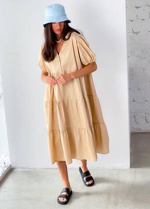 Платье миди котон бежевое1 фото