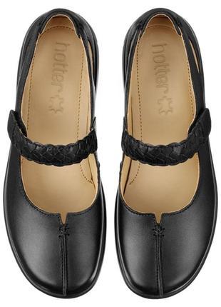 Мегаудобные кожаные туфли балетки мокасины hotter/натуральная кожа7 фото