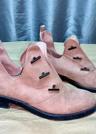 Ботинки цвета грязной пудры