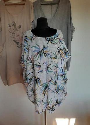 Шикарный блузон с карманами в актуальный принт.( котон - 100%)