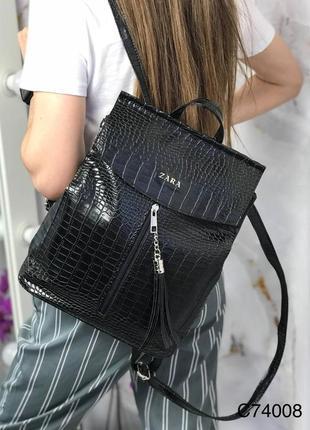 Стильний жіночий рюкзак рептилія