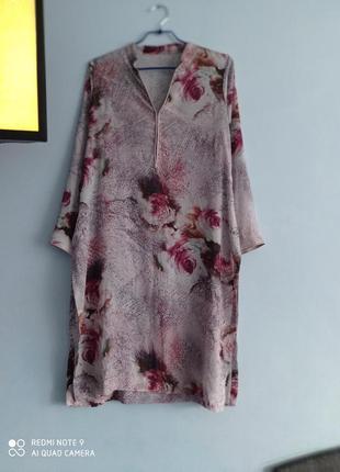 Платье туника с разрезами по бокам