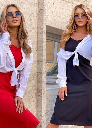 Трендовое платье на лето 2021🔥🔥🔥