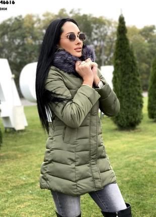 Шалений розпродаж💥 куртка1 фото