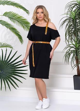 Платье черный цвет
