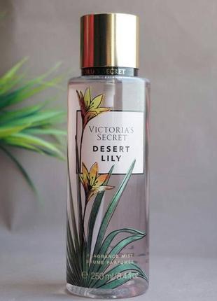 Victoria's secret mist виктория сикрет мист парфюмированный спрей.1 фото