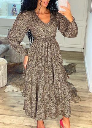 Красивое платье распродажа повседневное платице с длинным рукавом