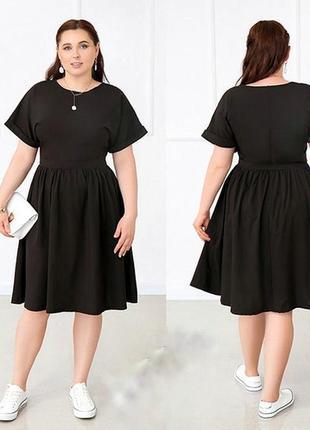 Платье миди с короткими рукавами батал1 фото