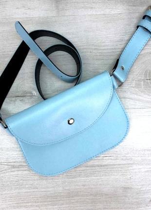 Женская молодежная поясная сумка кроссбоди стильная женская сумка на пояс aliri-994-04 голубая