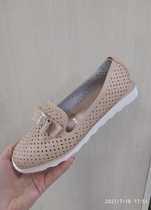 Женские туфли перфорацыя дышащие
