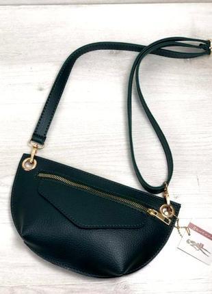 Модная женская сумка кросбоди сумка на пояс клатч aliri-610-08 зеленого цвета
