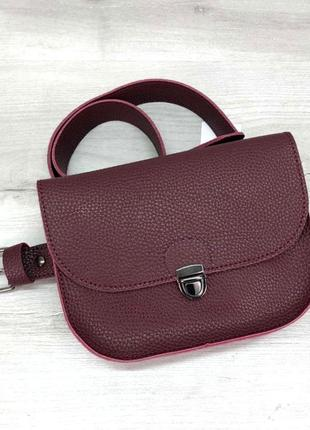 Модная сумочка женская на пояс поясная сумка клатч aliri-t60-07 бордовая