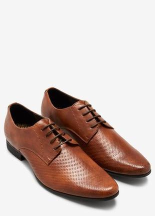 Next туфли 40 размер1 фото