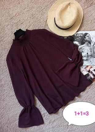 Шикарная актуальная блузка с клешенными рукавами/блуза/кофточка