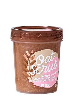 Summer sale 🔥🔥🔥 скраб для тела victoria's secret pink oat smoothing body scrub