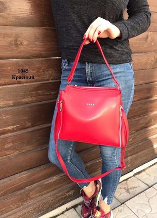 Новая красная сумка