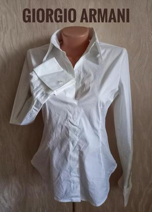 Блуза,  рубашка с французскими манжетами armani