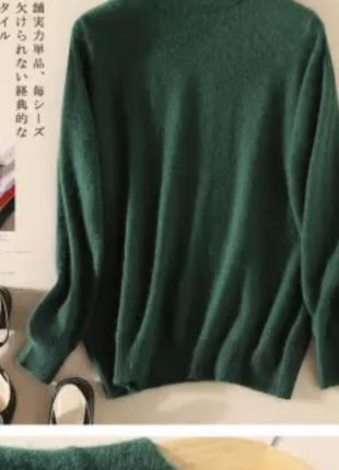Насыщенный брендовый зеленый свитер шерстяной gant