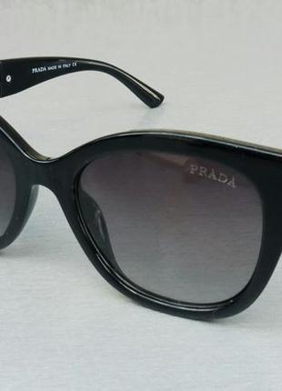 Prada стильные женские солнцезащитные очки черные с белыми вставками с градиентом