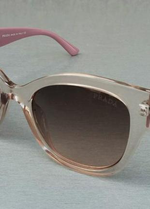 Prada стильные женские солнцезащитные очки бежево коричневые с розовыми дужками с градиентом