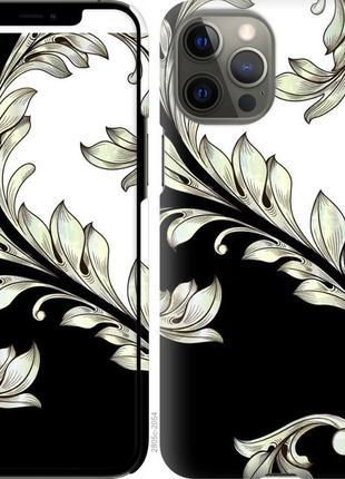 Чехол для iphone 12 pro max1 фото
