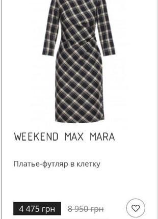 Платье max mara! оригинал! модная клетка!7 фото