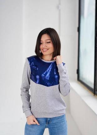 Sale, свитшот серый с синим