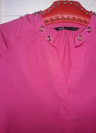 Яркая блуза3 фото