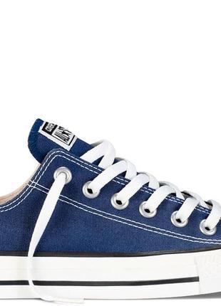 Синие женские низкие кеды converse all star