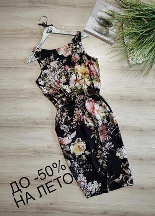Цветочное платье миди river island p xs-s