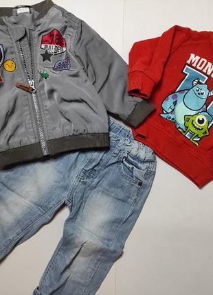 Пакет одежды ветровка свитшот джинсы