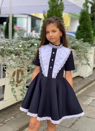 Школьное платье нарядное