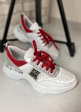 Кожаные белые кроссовки со вставками натуральная кожа